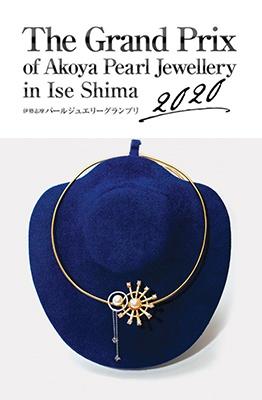 the grand prix of akoya pearl jewellery in ise shima 2020