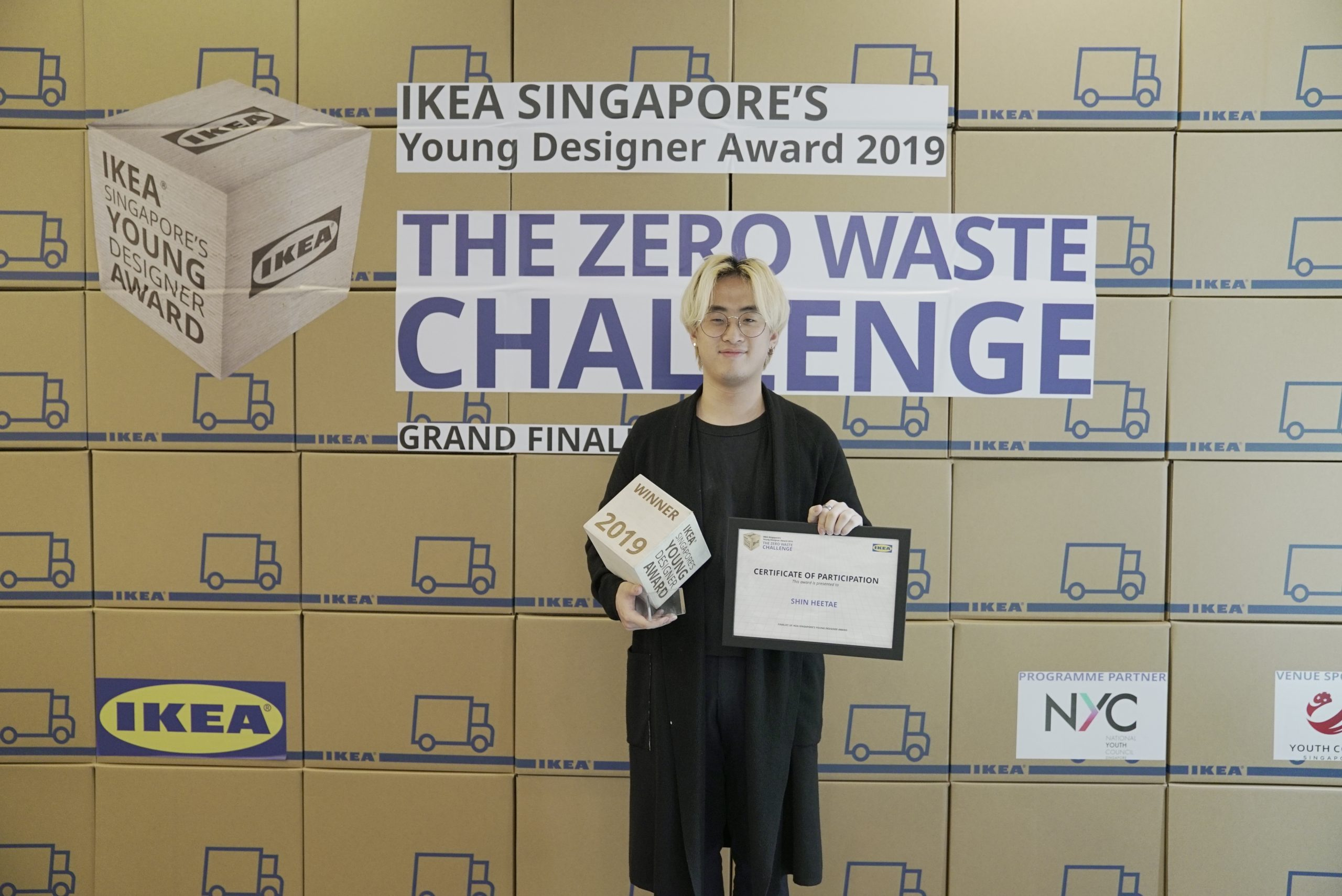 winner of ikea singapore young designer award 2019 raffles product designer shin hee tae
