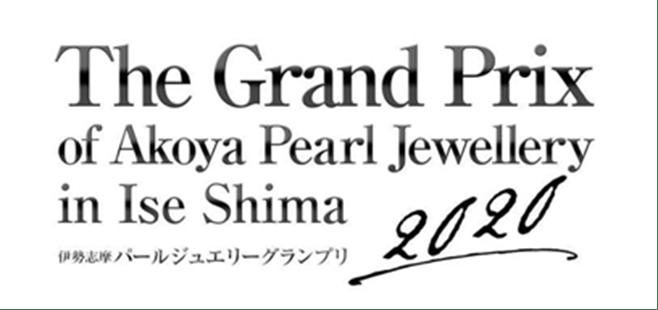 The grand prix of akoya pearl jewellery ise shima 2020 logo