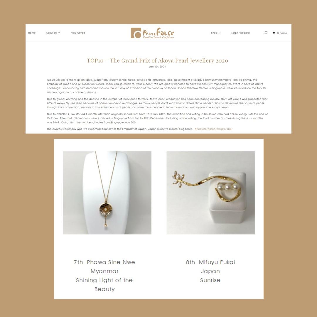 pearl falco article feature