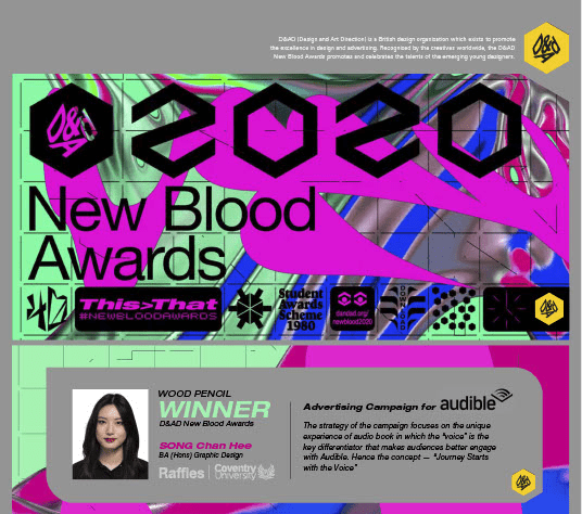D&AD New Blood Awards 2020 Wood Pencil Winner Song Chan Hee Audible