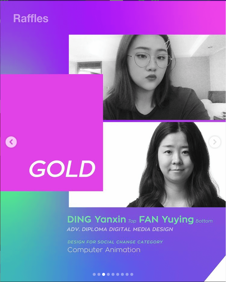 Indigo Design Awards 2021 Ding Yanxin and Fan Yuying Prize Announcement