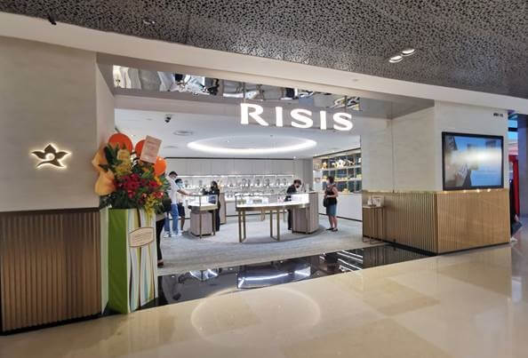 RISIS Ion Storefront